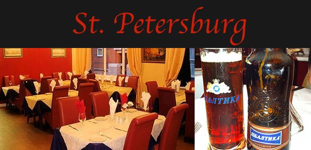 St. Petersburg, Manchester