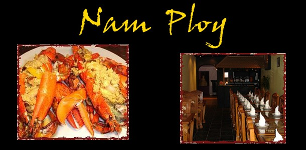 Nam Ploy 'Business Lunch' , Bolton