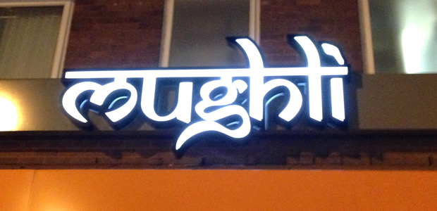 A Quick Trip To Mughli In Rusholme