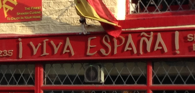 Viva España, Horwich – Intimate, Charming & Authentic But Ultimately Underwhelming