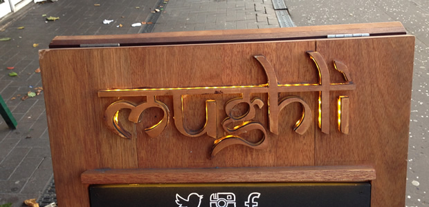 manchester indian food