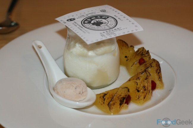 'Beijing Yoghurt' with Chilli Barbecued Pineapple & Sichuan Pepper Ice Cream