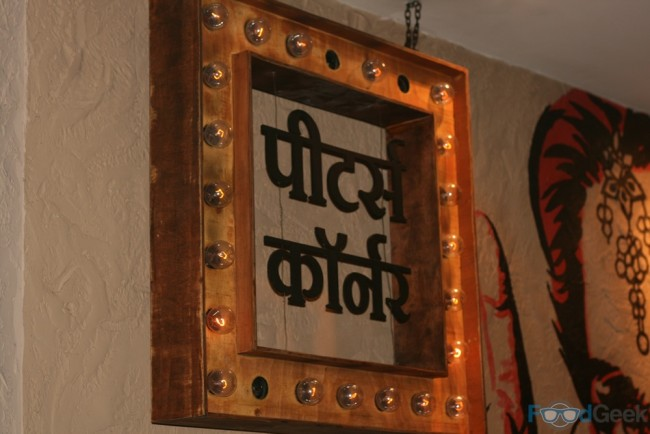 Inside Mughli, Rusholme