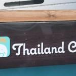 Thailand Cafe, Bolton
