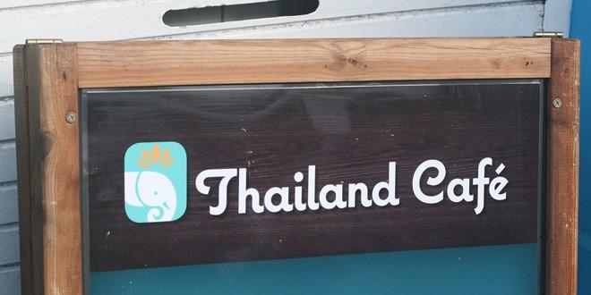 Thai Restaurant Bolton