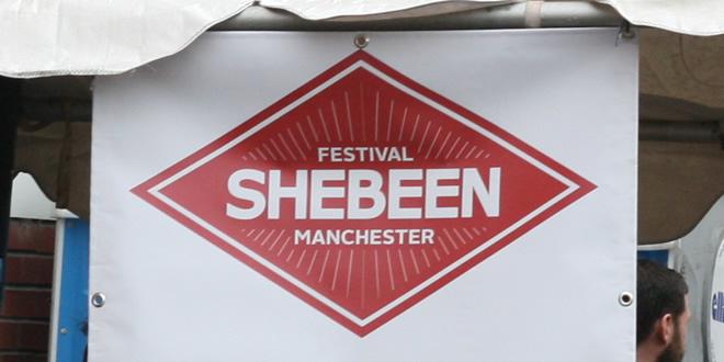Shebeen Festival 2015