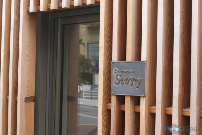 Outside Restaurant Story
