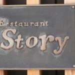 Restaurant Story, London